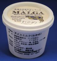 Zeewier ijs in Japan. Je kunt het ook zelf maken